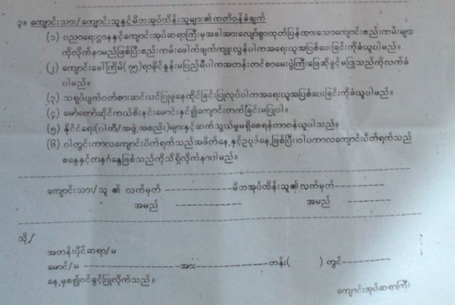 Christians compelled to sign form with Buddhist Sabbath observance
