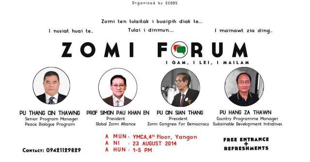 Zomi Forum ~ Ih Gam, Ih Lei, Ih Mailam