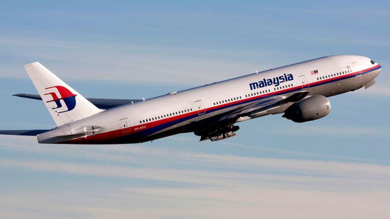 Malaysia vanleng MH370 zonna in sum RM79 Million kibeikhin