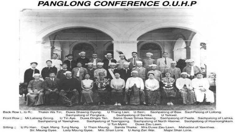 Panglong Thukimna – 1947 ~ Tedim Post