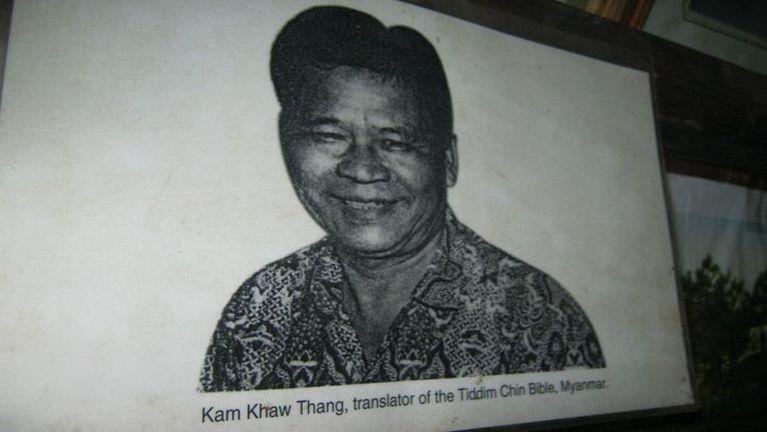 Rev. Dr. Kam Khaw Thang Tangthu