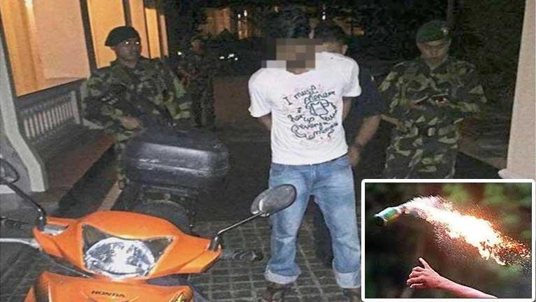 Johor kumpi huangsung ah Petrol Bomb alawnphei pasal khat kiman ~ ZD