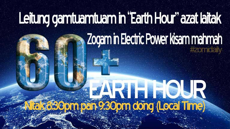 Earth Hour 2017: Leitung gamtuamtuam in 8:30pm pan Electric Power sumitding ~ ZD
