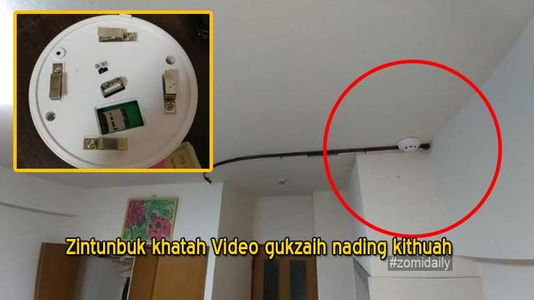 Japan gamsung aom zintunbuk khatah Video gukzaih nadingin Camera kithuah