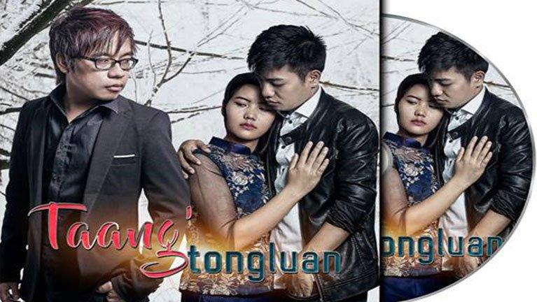 """""""Taang Tongluan"""" Zomi Movie thak ki hawmkhia tading"""