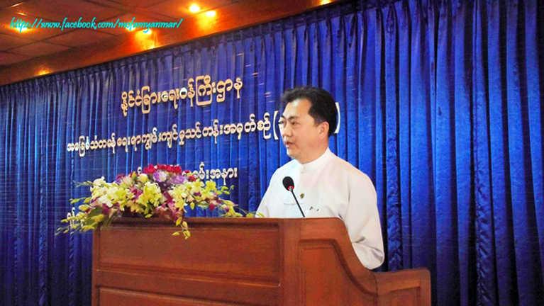 US kumpi te'n Myanmar gammi 30 kiim puakkiksawm