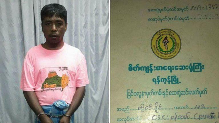 Update: Aung San Suu Kyi huangsungah Petrol Bomb alawnpa kimanta