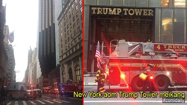 New York aom President Donald Trump ii neihsa Trump Tower meikang leuleu