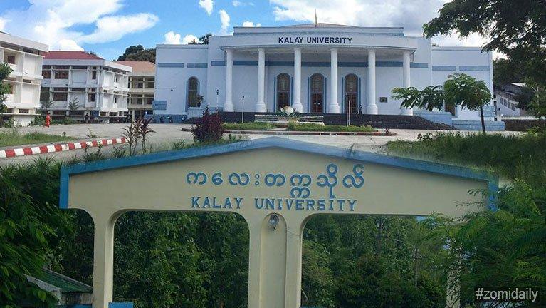Aki patcil in Khai Kam College, tuciang in Kalay University