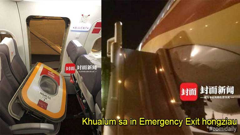 Vanleng sungah khualum salua in Emergency Exit kongkhak ahongpa $11,000 ki liausak