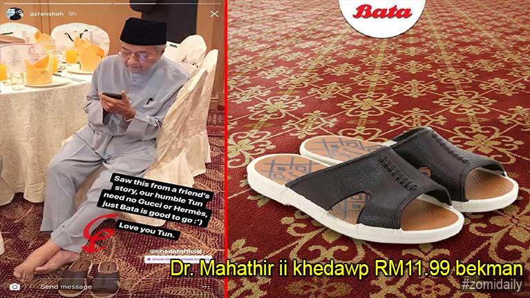 Dr. Mahathir in khedap RM11.99 manbek bulh ci'n ki limgen mahmah