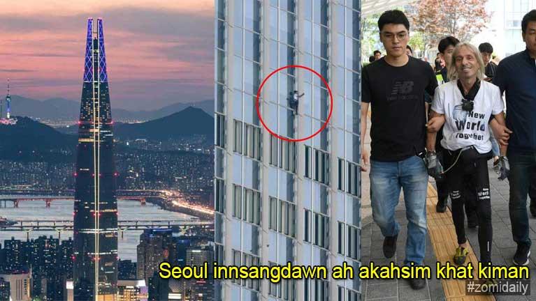 Inndawl 123 apha Lotte World Tower (Seoul City) dawnah pasalkhat akhutguak tawh simkahtoh in kiman