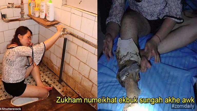 Video: Zukham numeikhat in akhe ekbuk sungah awkcipsak