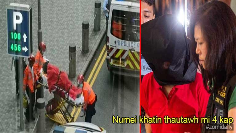 Hong Kong ah numei khatin thautawh mi 4 kap, 1 si in 3 liam