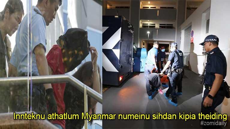 Singapore ah innteknu athatlum Myanmar innteng Zin Mar Nwe pen sihdan kipia theiding