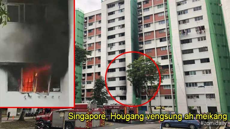 Singapore, Hougang vengsung aom HDB Flat khat meikang, mi 3 meikhu thuaklah