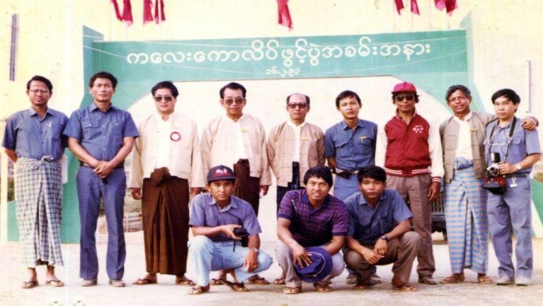 Kalay University Silver Jubilee (1993 – 2018) ~ Awn Za Pau