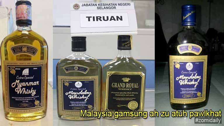 Malaysia ah Methanol tawh akibawl zu atuh dawnkha in asihlawh mi 6 phakhin