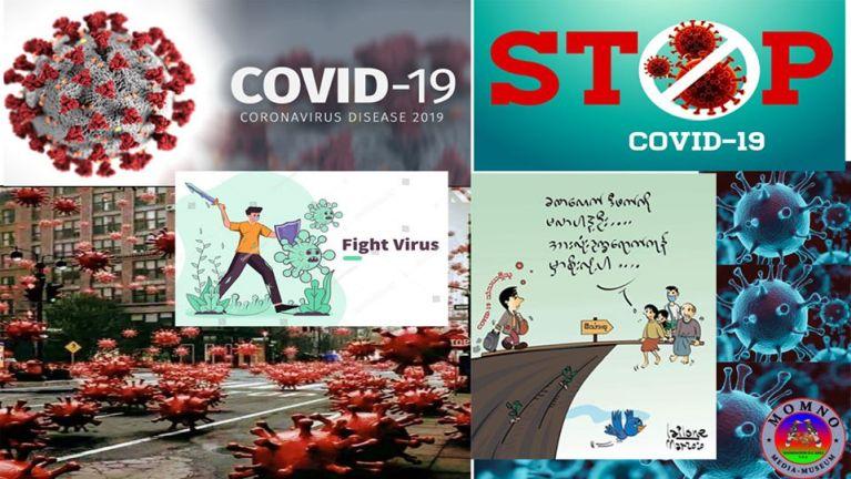 Covid-19 Alert IV: Quarantine & Isolation bangcih kikhoiding